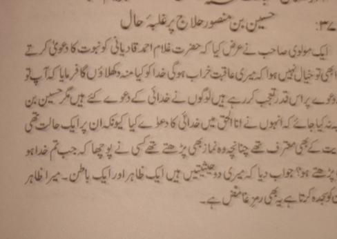 sufi saint mansoor